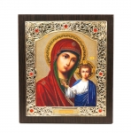 "Icon ""Holy Virgin Mary"" 15x18 cm, patterned frame"