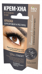 Color cream for eyebrows and eyelashes henna cream, graphite, FITO cosmetics