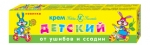 Children cream for bruises and abrasions, 40ml, Nevskaya Kosmetika