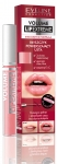 Innovative BRILLIANCE, which increases the volume of the lips, 7ml