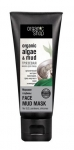 "Face mask, clay minerals, 75 ml, ""water depth"", Organic Shop"