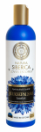 Regenerierender Balsam, 400ml, Natura Siberica Loves Estonia