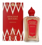 Red Moscow  cologne water 100 ml