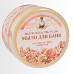 Siberian natural soap with flower extracts for body and hair care, 500ml
