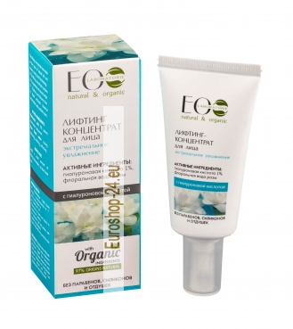 Lifting Concentrate for Face, extreme humidity, EO Laboratorie, 30ml