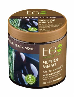 Soap for body and hair, Black soap, Greek black soap, 450ml