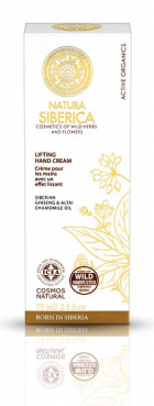 Natura Siberica, Lifting Hand Cream, Rejuvenating effect, 75ml