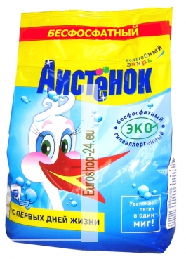 Aistenok - Eco - washing powder for children, 2.4 kg