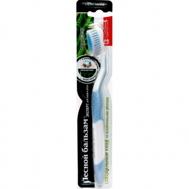 "Toothbrush ""Special Care"" ultrasoft, Forest Balsam"