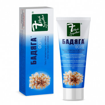 «Badyaga FORTE®» 75 ml. - Gel against bruises and age spots