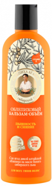 Sea Buckthorn Conditioner, volume 280 ml, Recipes grandmother Agafia