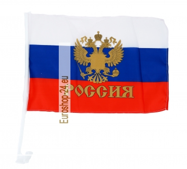 "Car Flag ""Russia with Eagle"" 30x45cm"
