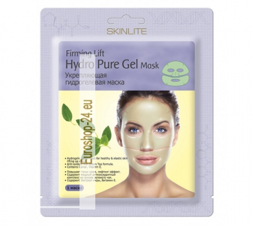 Restorative hydrogel mask, Skinlite, 1 piece 10g