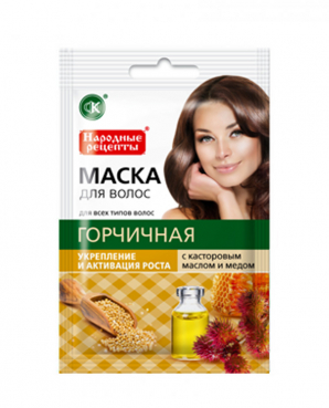 Mustard Hair Mask with castor oil and honey, 30 ml, FITO Cosmetic