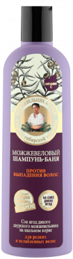 Juniper Shampoo, Banja, 280 ml, Recipes grandmother Agafia