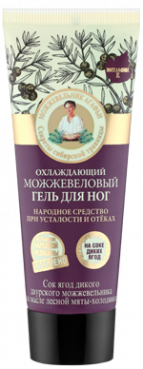 Juniper Gel, against fatigue, 75ml, Recipes grandmother Agafia