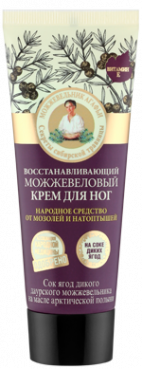 Juniper Cream against Calluses, 75ml, Recipes grandmother Agafia