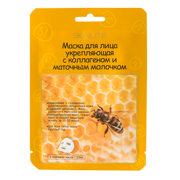 Fabric mask with collagen and royal jelly, Skinlite, 1 piece, 23g