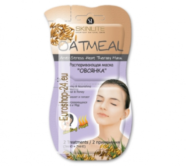 "Steam mask ""OATMEAL"", Skinlite, 2 x 7g"