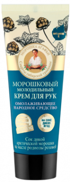 Cloudberry rejuvenating hand cream, 75ml, Recipes grandmother Agafia