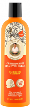 Sea Buckthorn Shampoo, volume 280 ml, Recipes grandmother Agafia