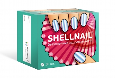 Shellnail Makellos gesunde Nägel VITAMIR®, 1700mg, 30St.