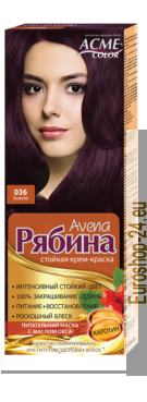 Raybina Avena - Color: 036 Beaujolais