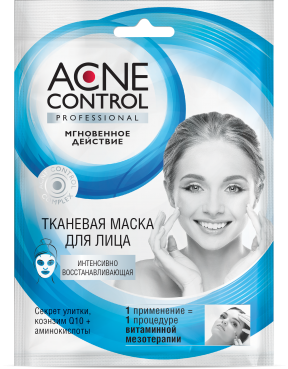 Stoffgesichtsmaske, «Acne Control Professional», Wiederherstellung 25 ml, FITO Cosmetic