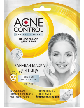 Stoffgesichtsmaske, «Acne Control Professional», Feuchtigkeit 25 ml, FITO Cosmetic