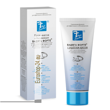 "Cream Whitening Mask ""Badyaga FORTE®"" with Indian cress, 75ml"