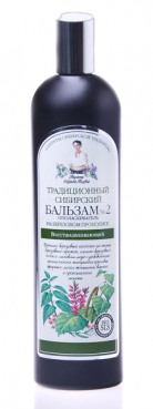 Traditional Siberian Birch propolis balm №2, 550ml, Regeneration