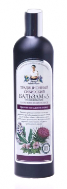 Traditional Siberian balm №3, 550ml, against hair loss on burdock propolis