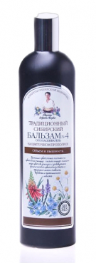 Traditional Siberian balm №4, 550ml, for volume and splendor with propolis, 600ml