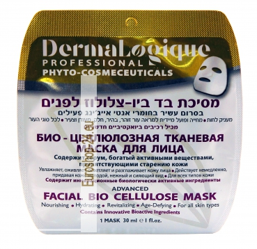 DermaLogique Facial Bio Cellulose Mask 6 Mske, 6 x 30 ml. total 180 ml.