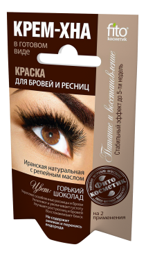 Color cream for eyebrows and eyelashes, dark chocolate, FITO cosmetics