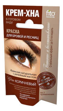 Color cream for eyebrows and eyelashes henna cream, brown, FITO cosmetics