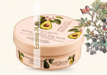 Body Butter, Avocado, 200ml, Cafe of Beauty