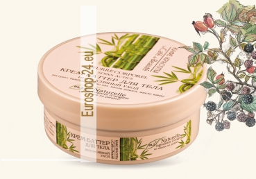 Body Butter, Bambus, 200ml, Le Cafe de Beaute