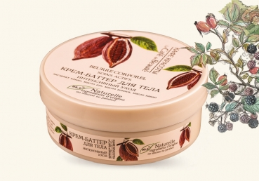 Body Butter, Cocoa, 200ml, Le Cafe de Beaute
