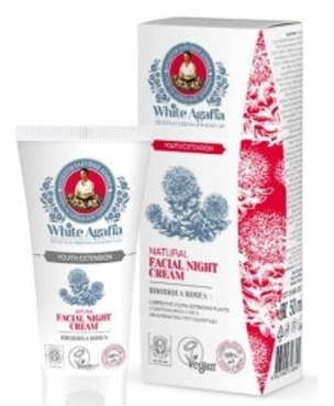 Night cream 35-50 years the extension of youth 50ml White Agafia