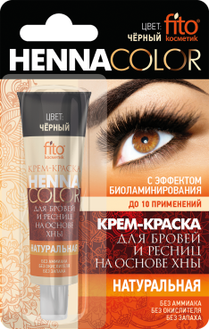 Color cream for eyebrows and eyelashes henna cream, black, FITO cosmetics