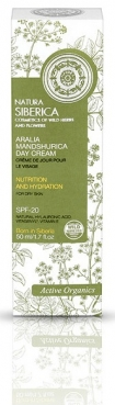 Natura Siberica, Day cream, Nutrition and Hydration, for dry skin, 50ml