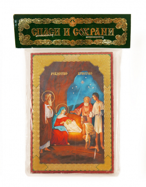 Icon Birth of Christ 6x8,5cm on the wood with a prayer in the film