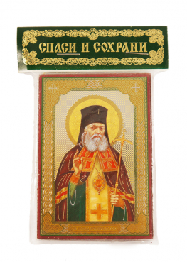 Icon Archbishop Luka 6x8,5cm on the wood with a prayer in the film
