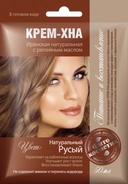 "Henna cream, ready for application ""Light brown"" with brittle oil, 50 ml"