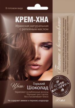 "Henna cream, ready for application ""Dark chocolate"" with brittle oil, 50 ml"