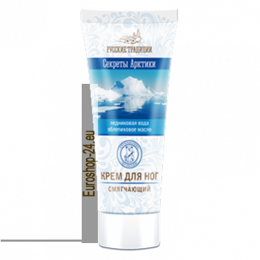 Foot Cream ARCTIC Secrets, 75ml, Russian tradition