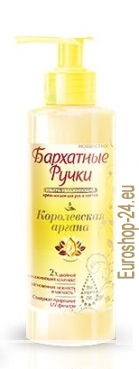 """Velvet Hands"" Creme Lotion for Hands ""Royal Argan"", 160ml."
