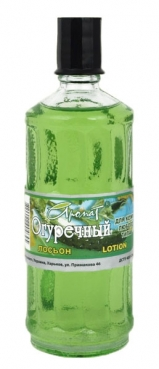 "Lotion ""Cucumber"", 100ml"
