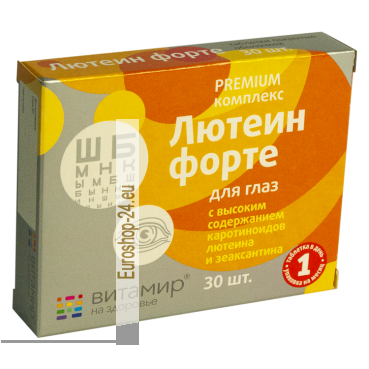 Lutein forte, 30 st.